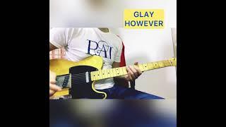 GLAYのHOWEVERのイントロをおじさんが弾いてみた。 チャンネルまー
