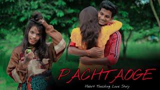 Chehra Ha Ya Chand Khila Ha | Romantic Story Status 😍😍😍