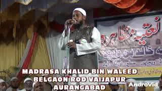 Bul Bule Bengal Hazrat Quari Shamsad Rahi Sb