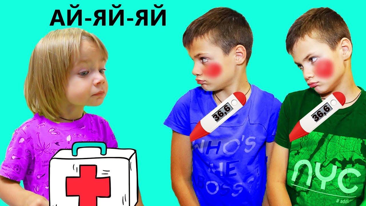 ФЁДОР лечит БРАТЬЕВ-ОБМАНЩИКОВ)
