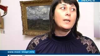 14 11 2012 Выставка   ИА Мост-Днепр   ИА Мост-Днепр - Днепропетровск