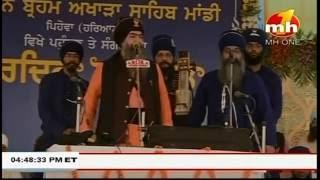 Dhadhi Jahta Giani Tarsem Singh Moranwali - Parsang Baba Sri Chand Ji 2016 Maandi Samagam