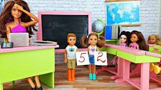 ДВОЙКИ ОТЛИЧНИКАМ - ПЯТЕРКИ ДВОЕЧНИКАМ! ИНТУИЦИЯ. Школа Барби. Игры в куклы Барби про школу