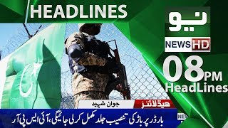 News Headlines - 08:00 PM | 24 June 2018 | Neo News