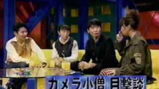 渋谷でチュッ! 高橋美佳子 宮村優子 パート1.