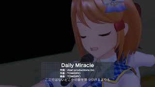 Schoolgirl strikers Twinkle Melodies - Daily Miracle MV