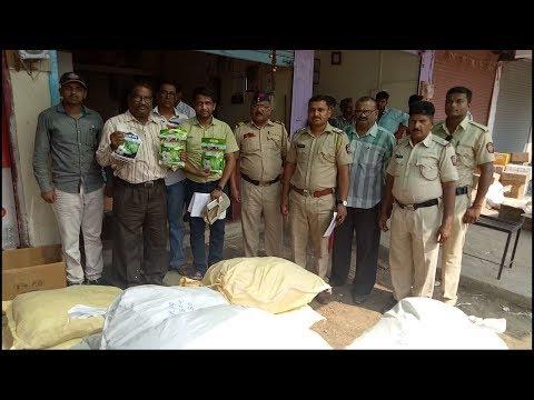 Bogus seeds seized from Transport office of Warora, Chandrapur | Vidarbha | Nagpur Today