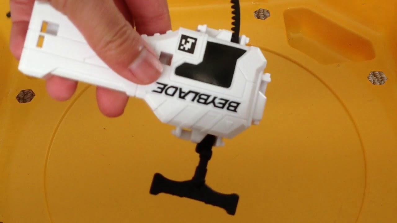 Beyblade Burst Scan Codes Launcher : QR CODES BEYBLADE