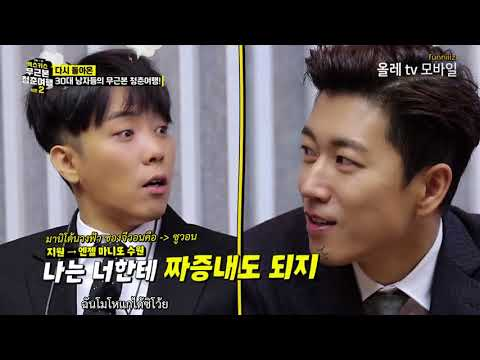 [ThaiSub] SECHSKIES No Foundation Youth Trip SS2 Ep1