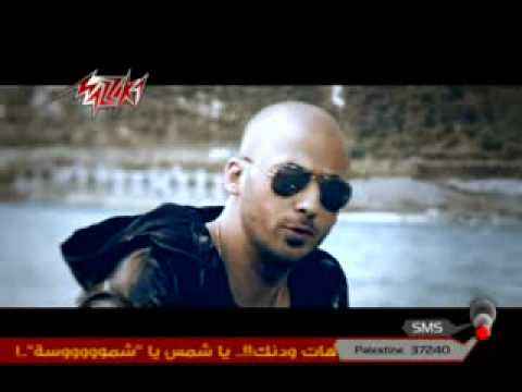 mohamad qwaider mp3