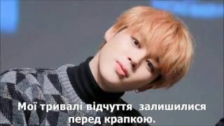 BTS - Let me know UKR SUB/УКРАЇНСЬКІ СУБТИТРИ