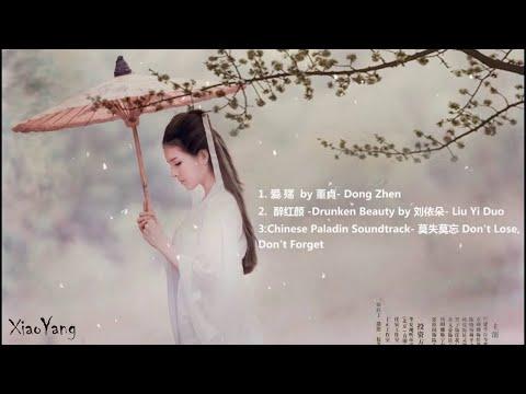 Beautiful Chinese Music   Sad Chinese Melody HD