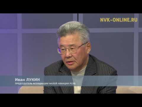 Перспективы развития малой авиации Якутии. Считаю важным (11.04.2017)