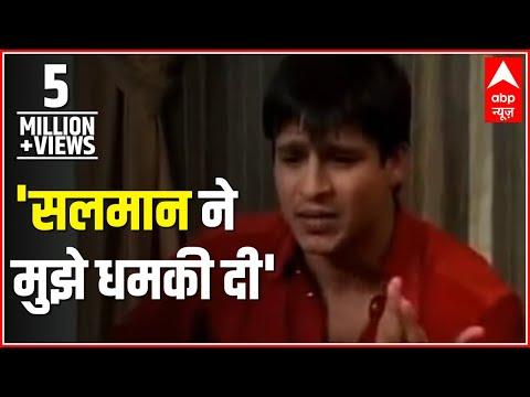 Salman threatened me: Vivek Oberoi