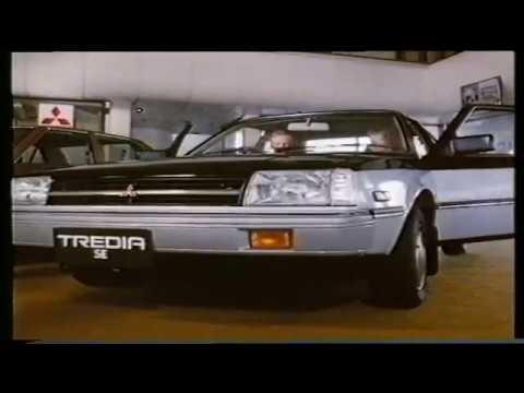 Mitsubishi Tredia 1985 Youtube