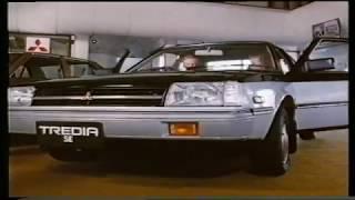 Mitsubishi Tredia 1985