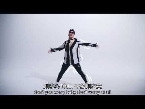 Bart Baker / 火星人布魯諾-就愛這一味 Bruno Mars - That's What I Like (惡搞版 中文歌詞) PARODY