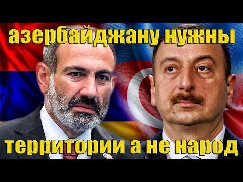 Мощная речь Пашиняна на Генассамблее ООН: Карабах никогда не будет в составе азербайджана
