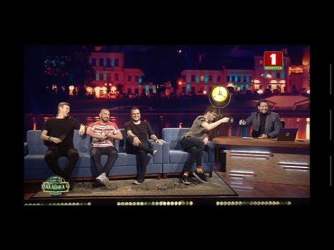 Шоу Импровизация на канале Беларусь1 (16.11.2019).