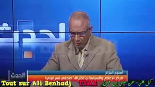 شاهد الجزائر تدخل علي بن حاج على قناة المغاربية وشكوته من تعسف النظام ضده ali benhadj