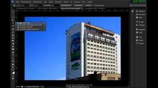 Photoshop CS6 для новичков урок 4