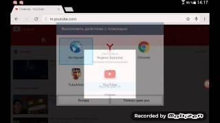 Туториал ; как поставить фото на видео на андроид?(, 2015-12-01T10:11:29.000Z)
