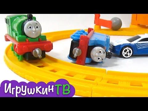 Паровозик томас игрушечный мультфильм