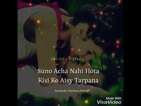 Suno Acha Nahi Hota Kisi Ko Ese TadPana...