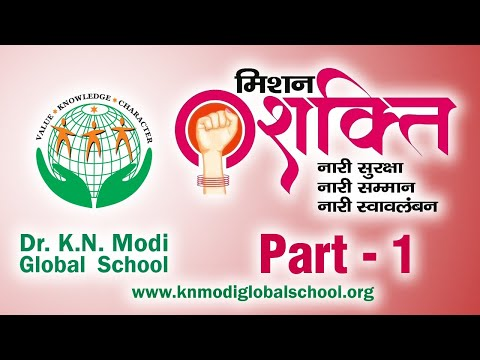 Mission Shakti Campaign (Day-1) Dr. K. N. Modi Global School, Modinagar