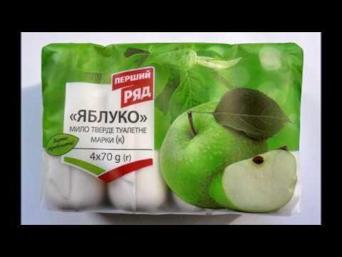 Новая линия предлагает купить мыло. Отличная цена!. Большой выбор. Доставка по украине. Тел: (044) 393 76 26.