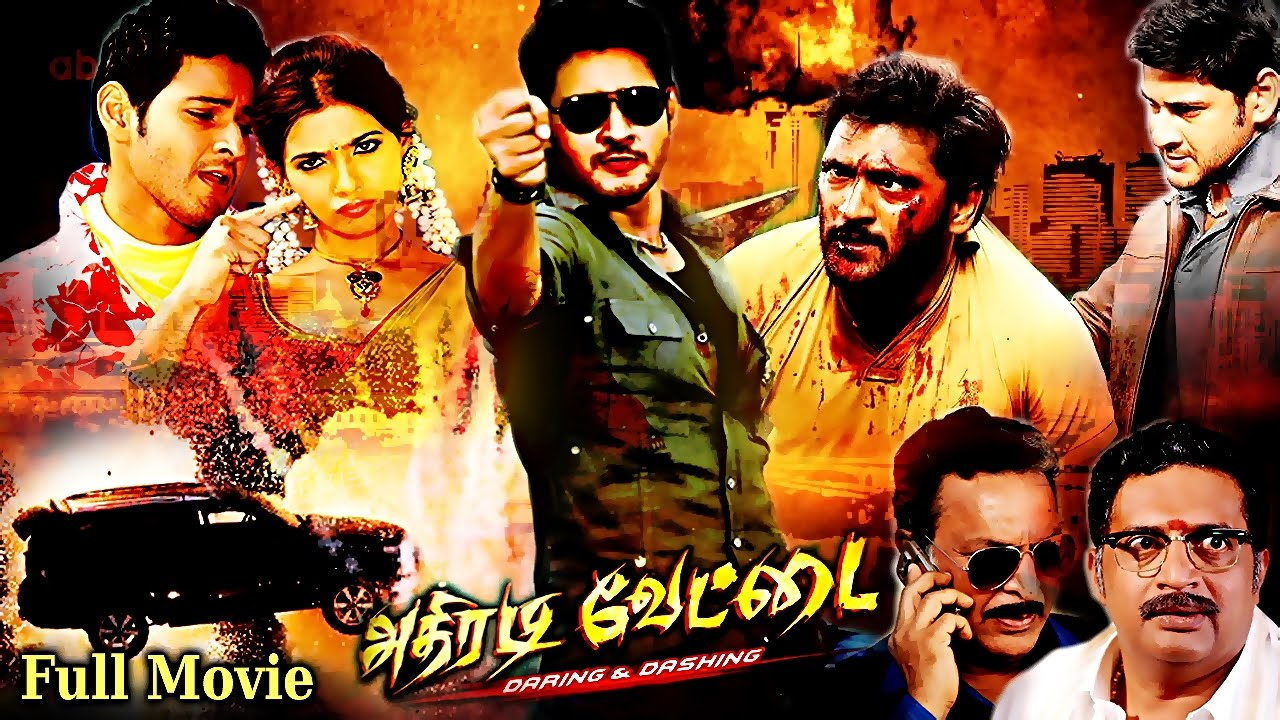 Vettai supper hit tamil full movie hd tamil latest movie youtube