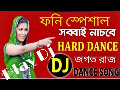 Teri Aakhya Ka Yo Kajal Dj Jagat Raj | Sapna Chaudhary| Haryanvi Dj Song | Piano Mix Song