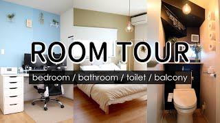【ルームツアー後編】洗面所・バス・トイレ・寝室・私の部屋のインテリアや収納を公開/夫婦と猫3匹が暮らす一軒家 my room tour