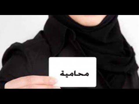 تونس.. محامون مع وقف التنفيذ!