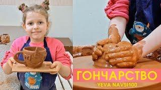 як зробити вироби з глини своїми руками