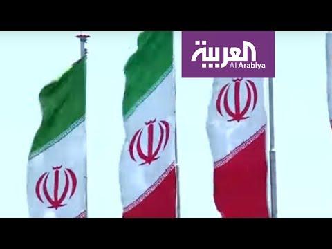 ماذا يعني فرض العقوبات الأميركية الجديدة على الاقتصاد الإيرا  - نشر قبل 10 ساعة