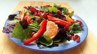 Средиземноморский Салат с Перцем, Мандаринами и Мятой| Salad with pepper, mandarin and mint