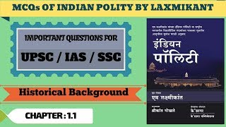 Indian Polity By Laxmikant 4th Edition Pdf In Hindi