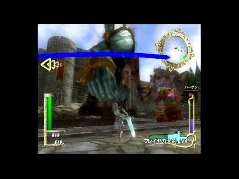 Zangeki no Reginleiv [Nintendo Wii] -- Nice and Games