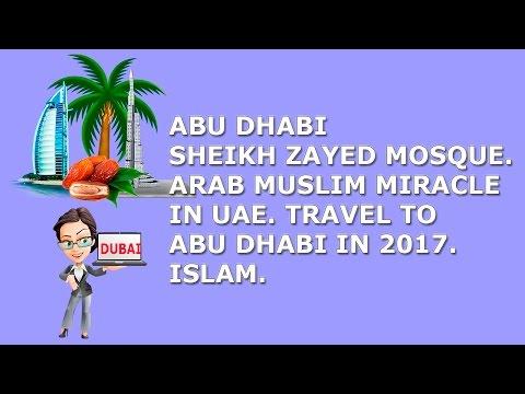 Abu Dhabi Sheikh Zayed Mosque. Arab muslim miracle in UAE. Travel to Abu Dhabi in 2017. islam
