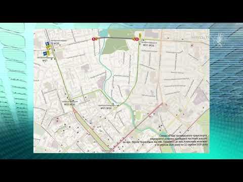 Телеканал Новий Чернігів: Зміна маршрутів громадського транспорту Чернігова | Телеканал Новий Чернігів