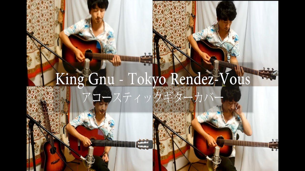 キングヌー ギター