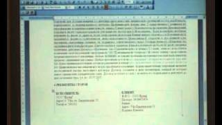 Обучение работе с программой Лидер-тур 2005 г.avi