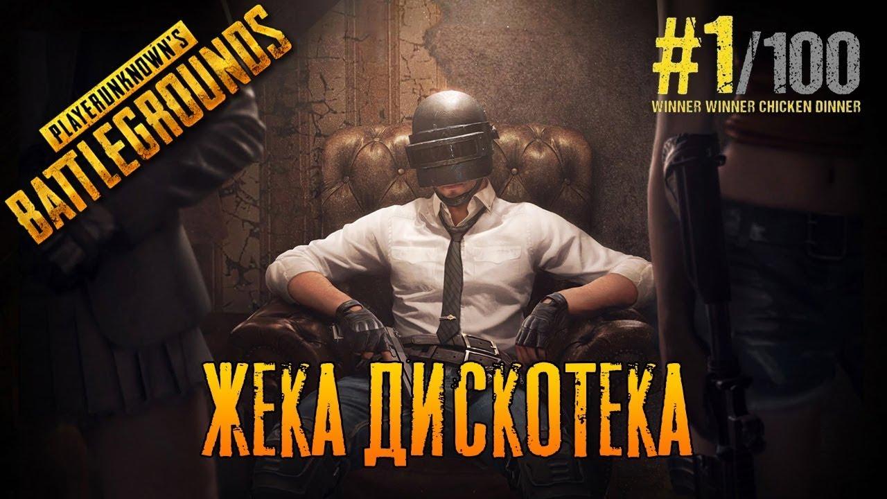 Стрим Warface/Варфейс СОЛО