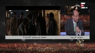كل يوم - اللواء فؤاد علام: يوم القبض على سيد قطب قال خسارة اننا لم نفجر القناطر