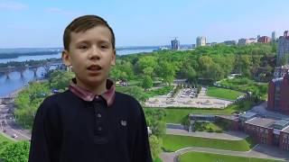 Дніпро_флешмоб #КобзарСерцеУкраїни
