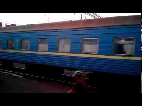 отработать действия поезда с вапнярки до москвы как