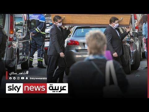 فرنسا | تجمع للجالية المسلمة أمام مدرسة المعلم الذي قتل ذبحا