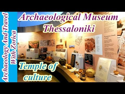 Archaeological Museum Thessaloniki