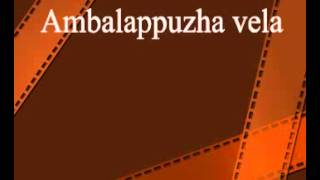 Ambalappuzha Vela Kandu